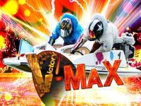 競艇革命V-MAXトップ画像