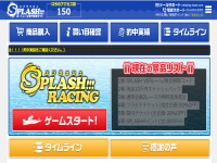 Splash(スプラッシュ)トップ画像