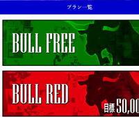 競艇BULL(ブル)トップ画像